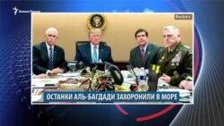 Видеоновости Кавказа 29 октября