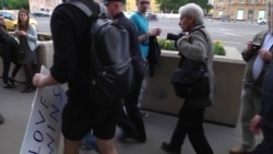 Задержание у посольства США в Москве