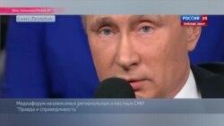 """""""Я горжусь, что у меня есть такие друзья"""", – заявил Путин о Ролдугине"""