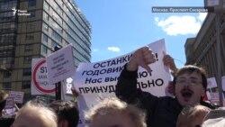 Народ против мэра Москвы