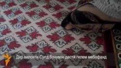 Дар вилояти Суғд бонувон дастӣ гилем мебофанд
