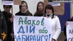 Українці висунули претензії Авакову