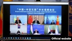 Видеоконференция министров иностранных дел Китая и стран Центральной Азии, 16 июля 2020 года.