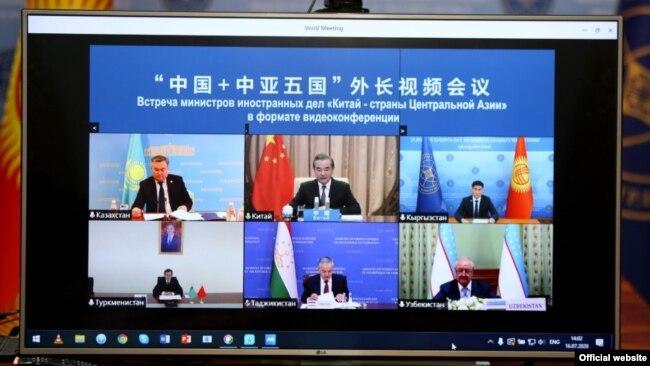 Қытай мен Орталық Азия елдері сыртқы істер министрлерінің видеобайланыс арқылы өткізген жиыны. 16 шілде 2020 жыл.