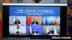 прва средба na министрите за надворешни работи на Кина и на сите пет централноазиски земји преку видео конференција на 16 јули 2020.
