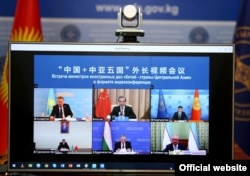 Hytaýyň hem Merkezi Aziýa döwletleriniň daşary işler ministrleriniň geçiren wideokonferensiýasy. 2020-nji ýylyň 16-njy iýuly.