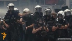 Ստամբուլում ոստիկանությունը ջրցան մեքենաներ եւ արցունքաբեր գազ է կիրառել ցուցարարների նկատմամբ