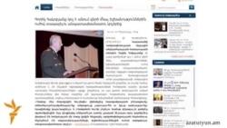 «Բարգավաճ Հայաստանը» ԱԱԾ ղեկավարի հայտարարություններում իրեն ուղղված նախազգուշացում չի տեսնում