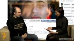 Ֆեյսբուքյան ասուլիս. Սամվել Մարտիրոսյանի հետ
