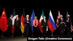 مراسم امضای توافقنامه هستهای ایران در ویانا پایتخت اتریش 14.07.2015