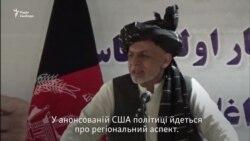 Гані: обійми афганців відкриті для сусідів