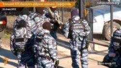 Телеканал ATR в Сімферополі обшукують озброєні силовики