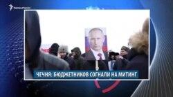 Видеоновости Кавказа 4 ноября