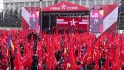 Соціалісти Молдови розпочинають кампанію на виборах 2019 року – відео