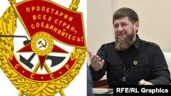 Кадыров и Орден красного знамени (коллаж)