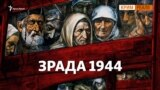 Кримська татарка про зраду росіян (відео)