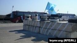 На адміністративному кордоні з Кримом, ілюстраційне фото