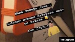 """Ин навиштаи Имон Каримова дар """"Инстаграм"""" аст"""