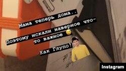 Имон Каримованинг 1 октябрь кунги Instagram постида қолдирилган ëзув.