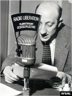 Мовлення з нью-йоркського бюро, 1950-ті роки