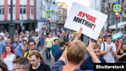 Митинг в Москве 27 июля 2019 года