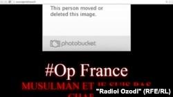 Сайт посольства Таджикистана во Франции после хакерской атаки