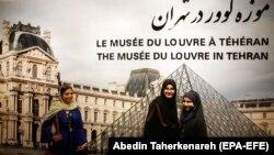 """Sa izložbe """"Louvre u Teheranu"""", mart 2018."""