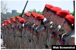 Донецкие школьники вступают в «Юнармию»