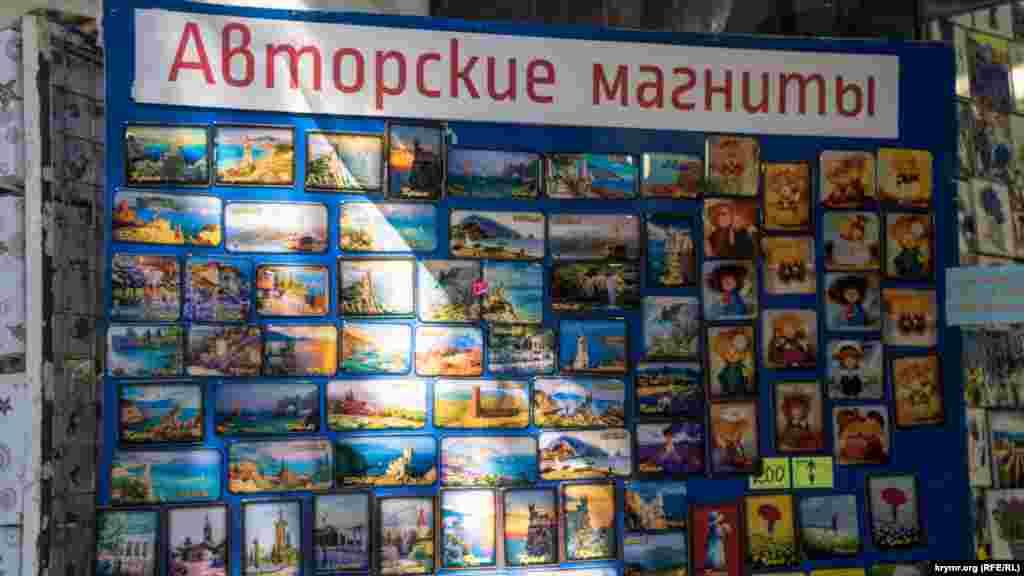 Авторские магниты – на 50 рублей дороже
