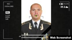 Загиблий полковник ГУР Міноборони Максим Шаповал