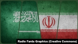 Saudi Arabia and Islamic Republic of Iran combo flags.