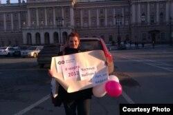 Одиночный пикет в Петербурге. 4 марта 2012 года