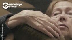 Как Сергей Фомин сдался полиции, когда у сестры пригрозили отобрать сына