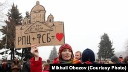 Акция протеста против передачи Исаакия РПЦ