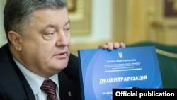 Про важливість децентралізації неодноразово говорив президент Петро Порошенко. Фото із засідання Ради регіонального розвитку, 11 жовтня 2016 року