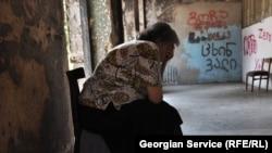 Бывшая гостиница «Абхазия» на проспекте Важа Пшавела - последнее компактное поселение беженцев в центре Тбилиси