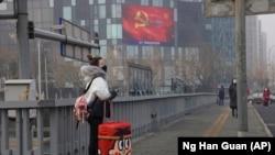 Pekin, Kinë