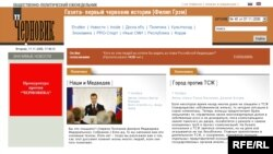 """Chernovik's"" website"