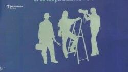 Nezaposlenost - dijagnoza društva