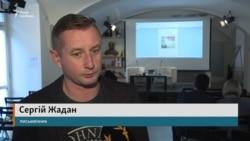 «Ми маємо цю розкіш говорити про те що бачимо, про те що чуємо» – Сергій Жадан у Празі (відео)