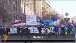 Beograd: Studenti protestovali protiv haških presuda