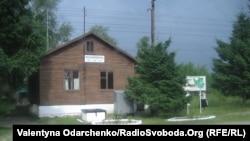 Станція «Володимирець»