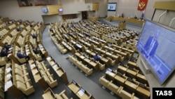 Parlamenti rus gjatë një seance