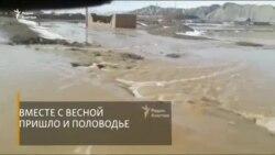 В двух селах Нарына и Джалал-Абада паводки и сель