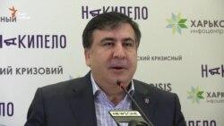 Саакашвілі планує розпочати антикорупційний рух у Харкові