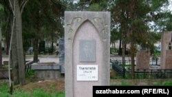 Bäşleriň körpesi Täşli Gurbanowyň mazary, Aşgabat.