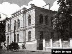 Менскі пэдагагічны інстытут. 1920-я — пачатак 1930-х гг.