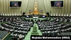 نمای درونی «مجلس شورای اسلامی»