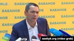 Кандидат в президенты Кыргызстана Омурбек Бабанов, лидер фракции партии «Республика – Ата-Журт» в парламенте.