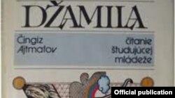 """Мурдагы Чехословакиянын """"Tatran"""" басмасында 1979-жылы чыккан Ч. Айтматовдун """"Жамиля"""" повести."""